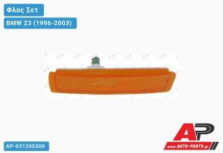 Φλας Προφυλακτήρα Πλαϊνό ΣΕΤ(Ευρωπαϊκό) BMW Z3 (1996-2003)