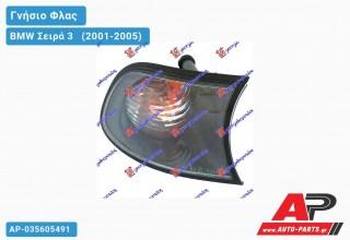 Γωνία Φλας Λευκή MARELLI (Δεξί) BMW Σειρά 3 [E46] [Compact] (2001-2005)