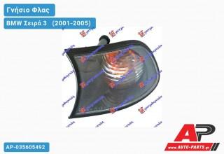 Γωνία Φλας Λευκή MARELLI (Αριστερό) BMW Σειρά 3 [E46] [Compact] (2001-2005)