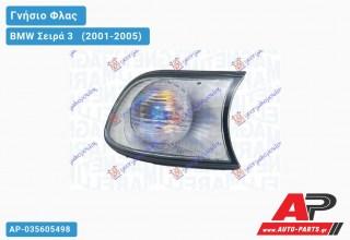 Γωνία Φλας 03- (MARELLI) (Δεξί) BMW Σειρά 3 [E46] [Compact] (2001-2005)