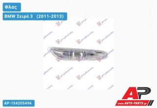 Φλας Φτερού Λευκό (Ευρωπαϊκό) (Δεξί) BMW Σειρά 3 [E92,E93] [Cabrio,Coupe] (2011-2013)