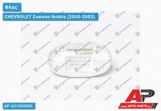 Φλας Φτερού Λευκό (Ευρωπαϊκό) CHEVROLET Daewoo Nubira (2000-2003)