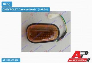 Φλας Φτερού CHEVROLET Daewoo Nexia [Hatchback] (1995+)