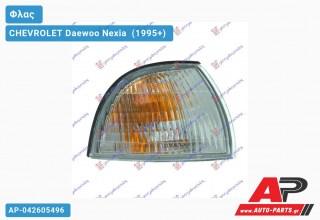 Γωνία Φλας (Δεξί) CHEVROLET Daewoo Nexia [Hatchback] (1995+)