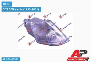 Γωνία Φλας 98- (Δεξί) CITROËN Xantia (1993-2001)