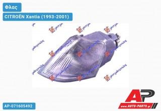Γωνία Φλας 98- (Αριστερό) CITROËN Xantia (1993-2001)