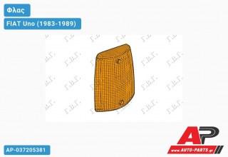 Πλαστικό Φλας ΚΙΤΡΙΝΟ (Δεξί) FIAT Uno (1983-1989)