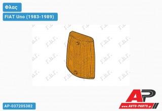 Πλαστικό Φλας ΚΙΤΡΙΝΟ (Αριστερό) FIAT Uno (1983-1989)
