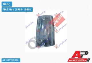 Πλαστικό Φλας Λευκό (Δεξί) FIAT Uno (1983-1989)