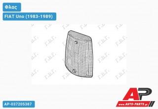 Πλαστικό Φλας Λευκό (Αριστερό) FIAT Uno (1983-1989)