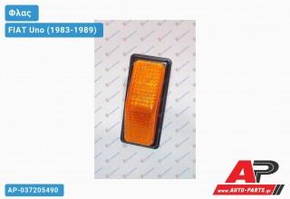 Φλας Φτερού FIAT Uno (1983-1989)
