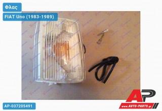 Γωνία Φλας Λευκή (Ευρωπαϊκό) (Δεξί) FIAT Uno (1983-1989)