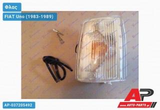 Γωνία Φλας Λευκή (Ευρωπαϊκό) (Αριστερό) FIAT Uno (1983-1989)