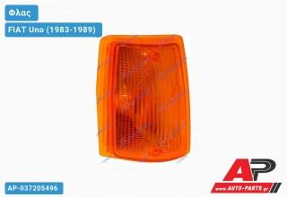 Γωνία Φλας ΚΙΤΡΙΝΗ (Δεξί) FIAT Uno (1983-1989)