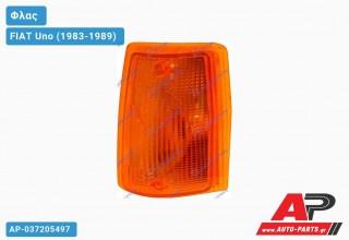 Γωνία Φλας ΚΙΤΡΙΝΗ (Αριστερό) FIAT Uno (1983-1989)