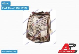 Γωνία Φλας Λευκή (Δεξί) FIAT Tipo (1988-1993)