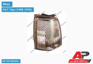 Γωνία Φλας Λευκή (Αριστερό) FIAT Tipo (1988-1993)