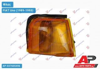 Γωνία Φλας ΚΙΤΡΙΝΗ (Δεξί) FIAT Uno (1989-1993)
