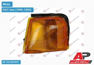 Γωνία Φλας ΚΙΤΡΙΝΗ (Αριστερό) FIAT Uno (1989-1993)