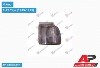 Γωνία Φλας (Αριστερό) FIAT Tipo (1993-1995)