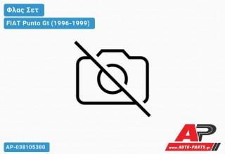 Γωνία Φλας ΣΕΤ ΜΑΥΡΗ (LEXUS) FIAT Punto Gt (1996-1999)