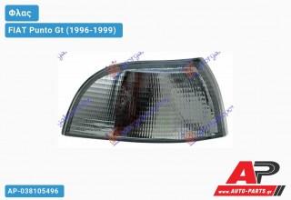 Γωνία Φλας Φιμέ (Δεξί) FIAT Punto Gt (1996-1999)