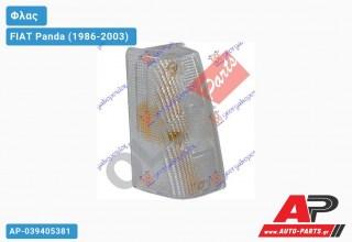 Πλαστικό Φλας Λευκό (Δεξί) FIAT Panda (1986-2003)