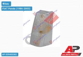 Πλαστικό Φλας Λευκό (Αριστερό) FIAT Panda (1986-2003)