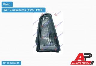 Γωνία Φλας Φιμέ (SRORTING) (Δεξί) FIAT Cinquecento (1993-1998)