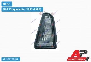 Γωνία Φλας Φιμέ (SPORTING) (Αριστερό) FIAT Cinquecento (1993-1998)