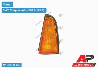 Γωνία Φλας ΚΙΤΡΙΝΗ (Δεξί) FIAT Cinquecento (1993-1998)