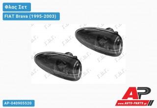 Φλας Φτερού ΣΕΤ (Φιμέ ) FIAT Brava (1995-2003)