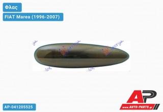 Φλας Φτερού ΚΙΤΡΙΝΟ/Φιμέ (& BRAVO 2.0cc) FIAT Marea (1996-2007)