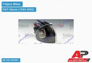 Γωνία Φλας 98- VALEO (Δεξί) FIAT Ulysse (1994-2002)