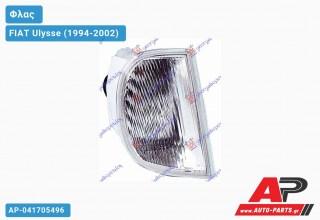 Γωνία Φλας -98 (Δεξί) FIAT Ulysse (1994-2002)