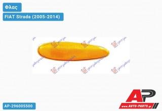 Φλας Φτερού Κίτρινο (& BRAVO 2.0cc) FIAT Strada (2005-2014)