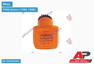 Φλας Φτερού FORD Escort (1986-1988)