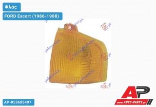 Γωνία Φλας ΚΙΤΡΙΝΗ (Αριστερό) FORD Escort (1986-1988)