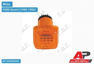 Φλας Φτερού FORD Escort (1990-1992)