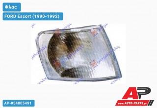 Γωνία Φλας Λευκή (Ευρωπαϊκό) (Δεξί) FORD Escort (1990-1992)