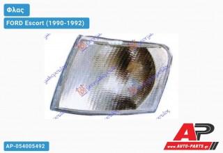 Γωνία Φλας Λευκή (Ευρωπαϊκό) (Αριστερό) FORD Escort (1990-1992)