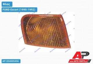 Γωνία Φλας Κίτρινη (Ευρωπαϊκό) (Δεξί) FORD Escort (1990-1992)