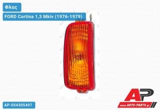 Γωνία Φλας (Αριστερό) FORD Cortina 1,3 Mkiv (1976-1979)