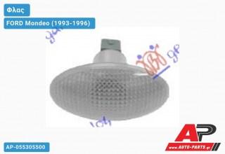 Φλας Φτερού Λευκό FORD Mondeo (1993-1996)