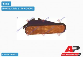 Φλας Φτερού Κίτρινο (Ευρωπαϊκό) (Αριστερό) HONDA Civic [Hatchback] (1999-2000)