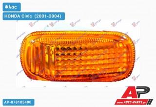 Φλας Φτερού ΚΙΤΡΙΝΟ HONDA Civic [Sedan] (2001-2004)