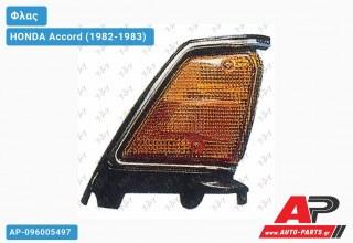Γωνία Φλας (Αριστερό) HONDA Accord (1982-1983)
