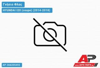 Φλας Φτερού (Γνήσιο) (Αριστερό) HYUNDAI I20 (coupe) (2014-2018)