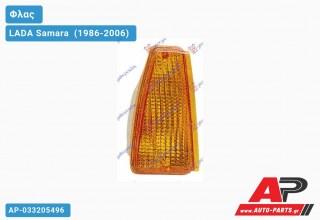 Γωνία Φλας (Δεξί) LADA Samara [Sedan,Liftback] (1986-2006)