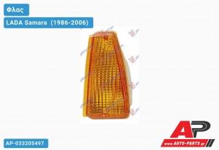 Γωνία Φλας (Αριστερό) LADA Samara [Sedan,Liftback] (1986-2006)
